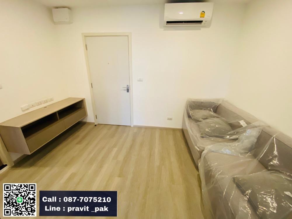 ขายคอนโดท่าพระ ตลาดพลู : Elio สาทร-วุฒากาศ ห้องใหม่ มือ 1 ส่งตรงจากโครงการ 1 Bedroom 31 ตร.ม. ราคาพิเศษสุดเพียง 2.35 ล้านเท่านั้น