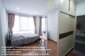 For SaleTownhouseChengwatana, Muangthong : 🔥Hot Sale🔥**[townhome for sale] HAUS 35 CHAENGWATTANA