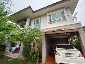 ขายบ้านนวมินทร์ รามอินทรา : ขายบ้านเดี่ยว เดอะแพลนท์ วงแหวน-รามอินทรา (The Plant wongwan-ramintra)