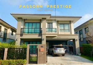 For SaleHouseBangna, Bearing, Lasalle : Passorn Prestige Bangna-Suvarnabhumi ภัสสร เพรสทีจ บางนา-สุวรรณภูมิ ขายขาดทุน 7 แสน