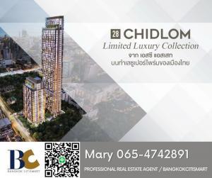 ขายคอนโดวิทยุ ชิดลม หลังสวน : ⭐Hot Deal ⭐28 Chidlom / 2 Bedrooms / 71 sqm / High Floor / 20.6 Million 【065-4742891】