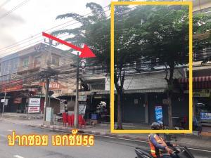 เช่าตึกแถว อาคารพาณิชย์เอกชัย บางบอน : ให้เช่าทำเลดี ราคาถูกสุด อาคารพาณิชย์2คูหาทะลุติดกัน ติดถนนเอกชัย บางบอนปากซอยเอกชัย56 ตรงข้าม Big c บางบอน ตึกหันทิศใต้
