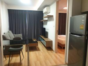 For RentCondoRama9, Petchburi, RCA : JRY Rama 9