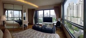 เช่าคอนโดสุขุมวิท อโศก ทองหล่อ : Room for rent ราคาพิเศษ H43  Sukhumvit เฟอร์ครบ พร้อมอยู่