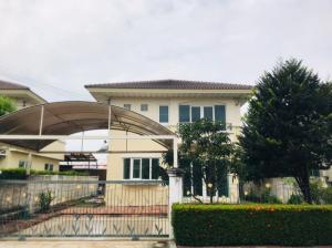 ขายบ้านปิ่นเกล้า จรัญสนิทวงศ์ : ขาย - บ้านเดี่ยวนนทบุรี ม.ศุภาลัยการ์เด้น วิลล์ วงแหวนปิ่นเกล้า พระราม 5 เนื้อที่ 52.5 ตร.ว. ฟังก์ชัน 3 ห้องนอน 2 ห้องน้ำ 2 ที่จอดรถ พร้อมพื้นที่ใช้สอยกว่า 176 ตร.ม. สะดวกสบาย บนทำเลเข้า-ออกได้ทั้งทางศาลายา ,กาญจนาภิเษก