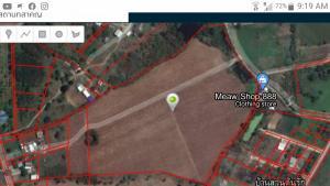 For SaleLandKorat KhaoYai Pak Chong : - Hot Deal - Big Land For Sale - 40-2-58 Rai in Khanong Phra Sub district, Pak Chong District, Nakorn Ratchasima 30130, Thailand - Near Motorway to Nakorn Ratchasima Province.- Having access road to the land.- Good view and lucky.