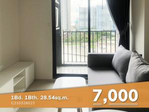 For RentCondoChengwatana, Muangthong : 1 Bed Best Price & Nice view Next to Central Chaengwattana at Condo Nue Noble Chaengwattana / Condo For Rent