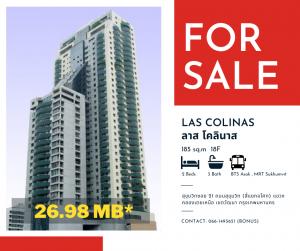 For SaleCondoSukhumvit, Asoke, Thonglor : LAS COLINAS  near. BTS อโศก และ MRT สุุขุมวิท