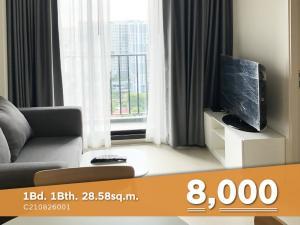 For RentCondoChaengwatana, Muangthong : 🔥🔥Nice view 1 Bed High Fl. 20+ Next to Central Chaengwattana at Condo Nue Noble Chaengwattana / Condo For Rent