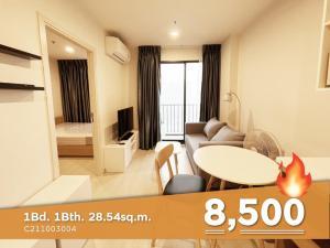 For RentCondoChaengwatana, Muangthong : 🔥🔥Homey Style 1 Bed with washing machine Good Location Close to Central Chaengwattana at Nue Noble Chaengwattana Condo / Condo For Rent