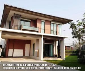 For RentHouseRama5, Ratchapruek, Bangkruai : FOR RENT BURASIRI RATCHAPHRUEK - 345 / 3 beds 3 baths / 102 Sqw. **50,000** Modern house with fully furnished. Huge garden. CLOSE KOH KRED