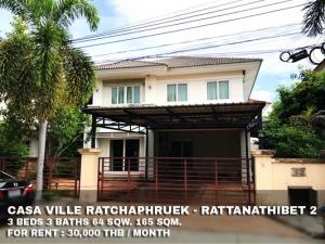 For RentHouseRama5, Ratchapruek, Bangkruai : FOR RENT CASA VILLE RATCHAPHRUEK - RATTANATHIBET 2 / 3 beds 3 baths / 64 Sqw. **30,000** Fully furnished. Nice decorated. CLOSE MRT BANGRAKNOI THA-IT
