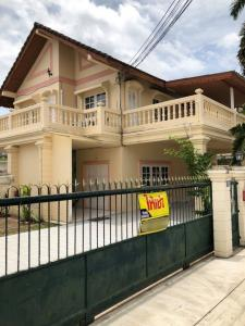 For RentHouseBangna, Bearing, Lasalle : Single house for rent in Bang Na area ** can raise small dogs and cats **