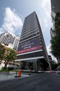 ขายดาวน์คอนโดสุขุมวิท อโศก ทองหล่อ : ราคาดี ราคาเดียว !! The FINE Bangkok Thonglor-Ekamai ขนาด 55.5 ตร.ม. 2 ห้องนอน **ห้องสวย ราคาดี**