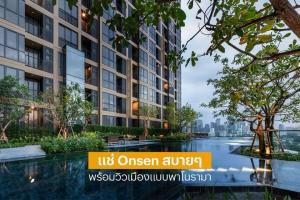 For RentCondoSukhumvit, Asoke, Thonglor : 🚨🚨 Condo for rent OKA HAUS Sukhumvit 36, beautiful room, fully furnished, near BTS Asoke 🚨🚨