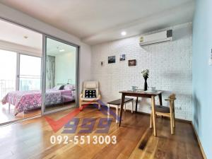 For SaleCondoLadprao, Central Ladprao : Condo For Rent / For Sale Abstract Phahonyothin Park On Phahonyothin Rd. opposite Horwung School.