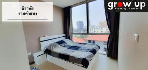 ขายคอนโดรามคำแหง หัวหมาก : GPS12093 : ชีวาทัย รามคำแหง (Chewathai Ramkhamhaeng) For Sale 2,100,000   bath💥 Hot Price !!! 💥 ✅โครงการ : ชีวาทัย รามคำแหง (Chewathai Ramkhamhaeng) ✅ราคาขาย   2,10,000   Bath ✅แบบห้อง : 1 ห้องนอน  1 ห้องน้ำ  1 นั่งเล่