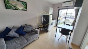 For RentCondoPinklao, Charansanitwong : For Rent 1 Bedroom Plum Condo Pinklao Station