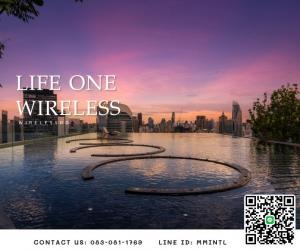 ขายคอนโดวิทยุ ชิดลม หลังสวน : Life One Wireless ตำแหน่งห้องสวย ราคาดีที่สุด ใกล้รถไฟฟ้า เดินทางสะดวก