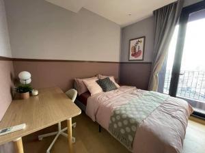 เช่าคอนโดพระราม 9 เพชรบุรีตัดใหม่ RCA : Ashton Asoke-Rama 9 - MRT Phra Ram 9🔸 2 bedroom 2 bathroom
