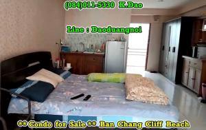 ขายคอนโดระยอง : Ban Chang Cliff Beach *** Condo for Sale *** Fully-Furnished +++ Sea and Mountain View +++ Ban Chang