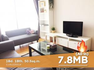For SaleCondoSathorn, Narathiwat : New Price cheaper than before ! Large Room 1 Bed (River view) BTS Surasak at Condo Noble Revo Silom / Condo For Sale