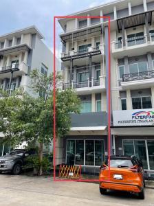 ขายโฮมออฟฟิศนวมินทร์ รามอินทรา : ขายโฮมออฟฟิศ 4 ชั้น บนถนนหทัยราษฎร์ ติดป้อมรปภ. โครงการฯ กั้นห้อง ติดแอร์เรียบร้อย