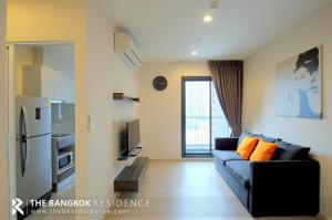 For SaleCondoRatchadapisek, Huaikwang, Suttisan : 2 Beds Best Price!! Centric Ratchada-Huaikwang @6.3MB All in - Large Room Condo for Sale Near MRT Huai Khwang