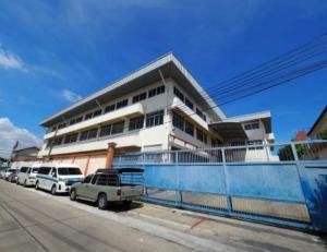 ขายโรงงานสำโรง สมุทรปราการ : ขายโรงงานอาคาร3ชั้น พระประแดง ในราคาถูก