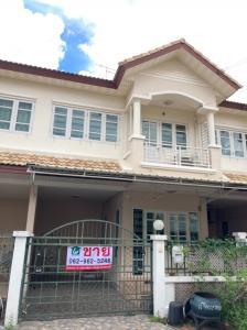 For SaleTownhousePinklao, Charansanitwong : Townhouse for sale Dream Place Village, vegetable garden, 21 sq m.