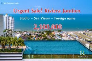 For SaleCondoPattaya, Bangsaen, Chonburi : Urgent Sale ! Studio Sea Views Foreign Name Riviera Jomtien