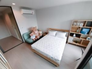 เช่าคอนโดลาดพร้าว เซ็นทรัลลาดพร้าว : ถูกสุดในเวป !! ห้องแต่งสวยมาก ชั้นสูงวิวสวย Life Ladprao