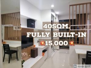 For RentCondoRama9, RCA, Petchaburi : COVID SALES!️ For rent 15,000 Supalai Premier@Asoke **Best location**, next to Singh Complex, Srinakharinwirot University, MRT Phetchaburi & Airport link Makkasan **Contact 094-162-4424**