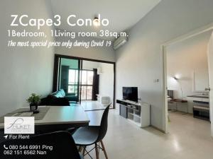 For RentCondoPhuket, Patong : ZCape 3 condo for rent 1 Bedroom