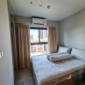 ขายคอนโดพระราม 9 เพชรบุรีตัดใหม่ : ** ขาย The Privacy Rama 9 - 1 ห้องนอน ขนาด 23 ตร.ม. พร้อมอยู่ ใกล้ ARL รามคำแหง **