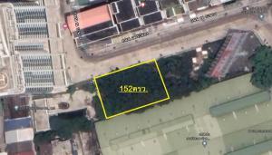 ขายที่ดินคลองเตย กล้วยน้ำไท : ขายที่ดินเปล่าถมแล้ว ขนาด 152 ตารางวา คลองเตย(ติดเจ้าของ)
