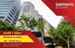 For RentOfficeRatchathewi,Phayathai : Best Deal !! Office for Rent BTS Ratchathewi