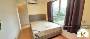 เช่าคอนโดเสรีไทย-นิด้า : Y1120921 ให้เช่า/For Rent Condo Lumpini Ville Ramkhamhaeng 60/2 (ลุมพินี วิลล์ รามคำแหง 60/2) 2นอน 2น้ำ 45ตร.ม ห้องสวย เฟอร์ครบ พร้อมอยู่