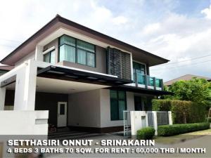 For RentHouseLadkrabang, Suwannaphum Airport : FOR RENT SETTHASIRI ONNUT - SRINAKARIN / 4 beds 3 baths / 70 Sqw. **60,000** Fully furnished with modern decorated. Good location. CLOSE ARL BAANTUBCHANG
