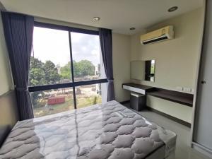 For RentCondoHatyai Songkhla : Centris Condominium Hatyai for rent