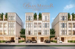 ขายบ้านโชคชัย4 ลาดพร้าว71 : ขายบ้านใหม่ โครงการบ้านแฝด หน้ากว้าง8เมตร