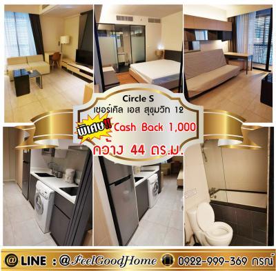 For RentCondoNana, North Nana,Sukhumvit13, Soi Nana : rent (Circle S Sukhumvit 12) BTS-Asok