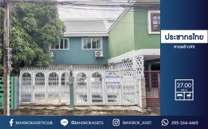 For SaleTownhouseLadprao101, The Mall Bang Kapi : For Sale - Townhouse second hand, Prachathai Village, Ladprao 93, beautiful house, newly renovated ready to move in On an area of over 27 sq.wa., function, 3 bedrooms, 2 bathrooms, 2 parking spaces (6 meters wide) on a location that connects to Lat Phrao