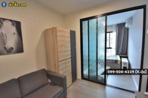 "For RentCondoBangna, Lasalle, Bearing : Condo For Rent | 2 Bedrooms, 1 Bathroom ""Notting Hill Sukhumvit 105"" 33 sqm. Near BTS Bearing"