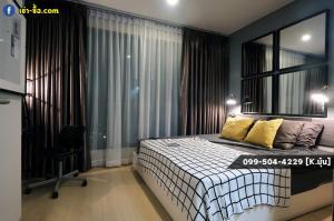 เช่าคอนโดพระราม 9 เพชรบุรีตัดใหม่ : ให้เช่า คอนโด Built-In ยกห้อง Lumpini Suite เพชรบุรี-มักกะสัน 33 ตรม. เฟอร์ครบ จบแน่