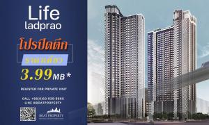 For SaleCondoLadprao, Central Ladprao : ♥️life ladprao♥️prime located and have many unit