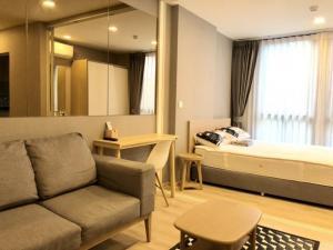 เช่าคอนโดอ่อนนุช อุดมสุข : 🔻Chambers Onnut Station🔻 - 1 ห้องนอน 1 ห้องน้ำ ขนาด 27 ตึก B ชั้น 3 ได้โปรด @ 0631645447
