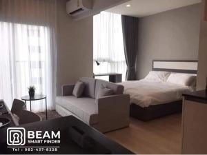For RentCondoRatchadapisek, Huaikwang, Suttisan : NB018_P😍Noble Revolve Ratchada2😍** Fully furnished Ready to move in**