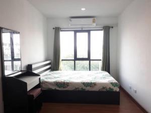 เช่าคอนโดวิภาวดี ดอนเมือง หลักสี่ : ให้เช่าคอนโด รีเจ้นท์ โฮม 18 แจ้งวัฒนะ-หลักสี่ เพียง 6,000/เดือน เท่านั้น!!! [Regent Home 18 Changwattana-Laksi]