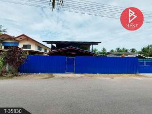 ขายบ้านราชบุรี : ขายบ้านเดี่ยวพร้อมที่ดิน ซอยยางงาม 35/1 อำเภอปากท่อ จังหวัดราชบุรี